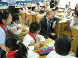 Queensland School Leaders Study Tour of China